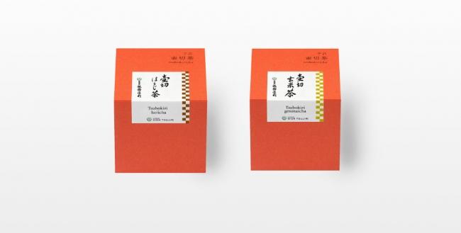 壷切玄米茶(96g)・壷切ほうじ茶(40g)