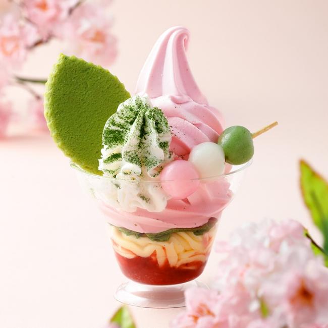春色そふと(桜ソフト)