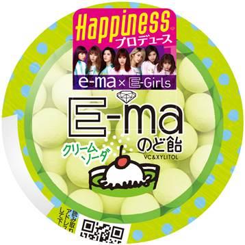 e-maのど飴」と「E-girls」のコ...
