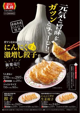 西日本版ポスター