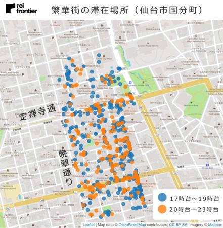 繋華街の滞在場所(仙台市国分町)