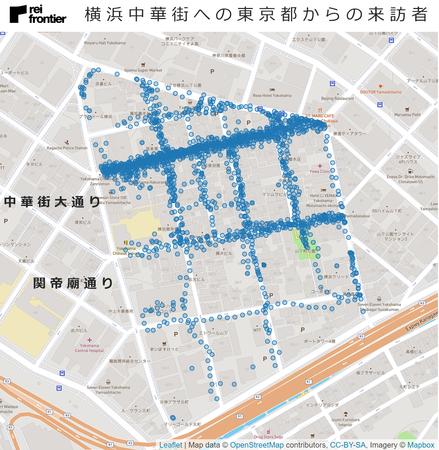 横浜中華街への東京都からの来訪者