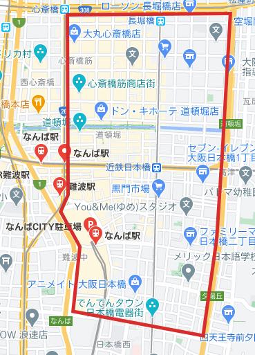 緊急 いつ 宣言 大阪 事態 解除 大阪など6府県で緊急事態解除、「Go To