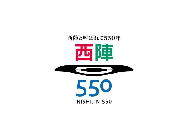 西陣織550 ロゴ