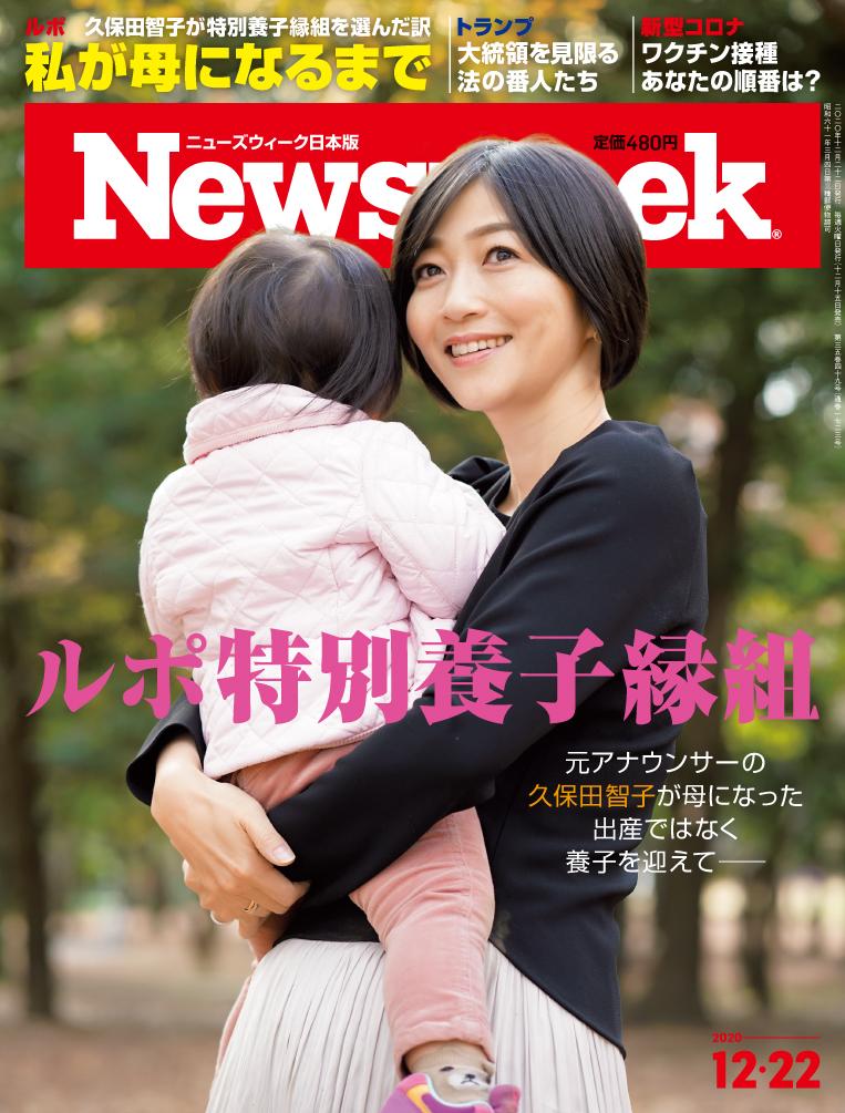 TBS元アナウンサーの久保田智子さんが母になりました。出産ではなく ...