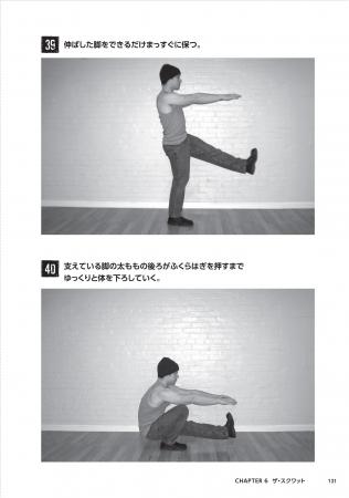 トレーニング 自 重力