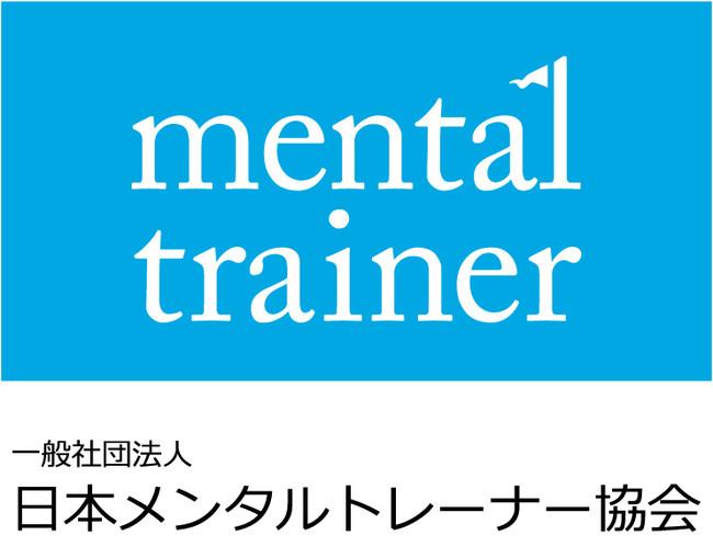 一般社団法人日本メンタルトレーナー協会