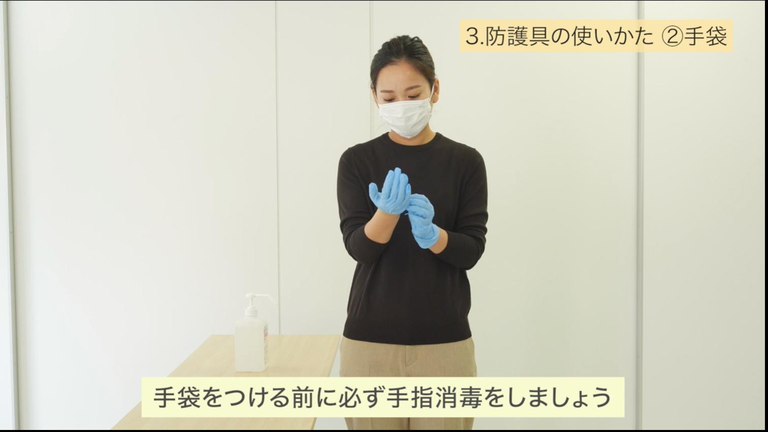 事業 力 施設 配信 感染 サイト 所 職員 の 向け 教材 症 の 対策 研修 向上 ため の 介護