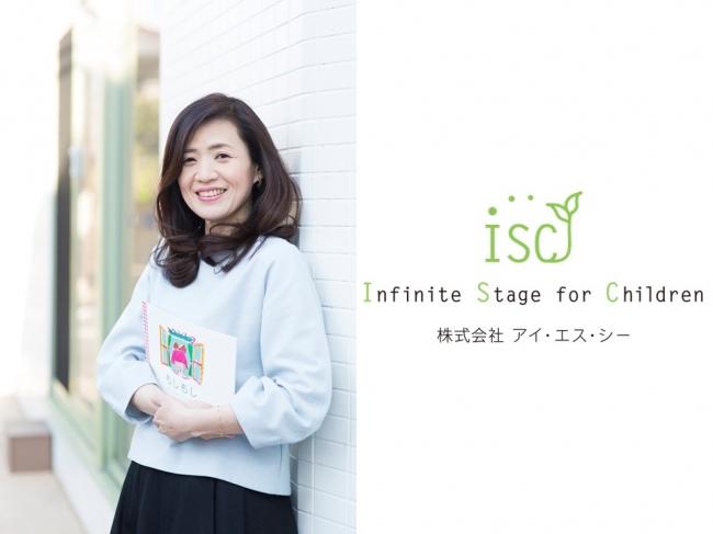 https://prtimes.jp/i/11390/35/resize/d11390-35-620866-0.jpg