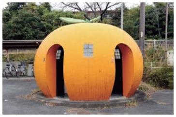 【東都筑駅:みかん型】三ケ日みかんの生産地ならではのトイレ。テッペンには葉っぱもついている。