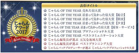 株式会社京進(東証二部上場)(12641)の転職・求人情報