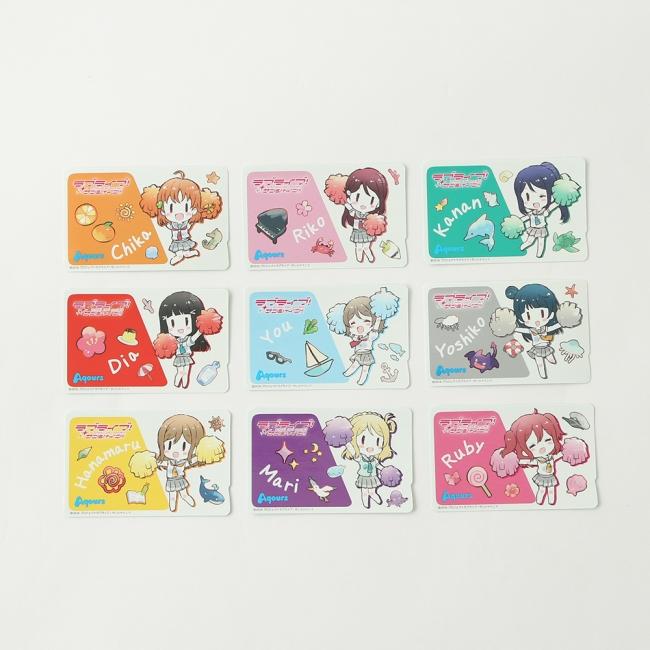 トレーディングICカードステッカー 各¥300+税