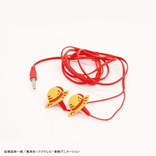 ○ダイカットイヤホン(¥300)