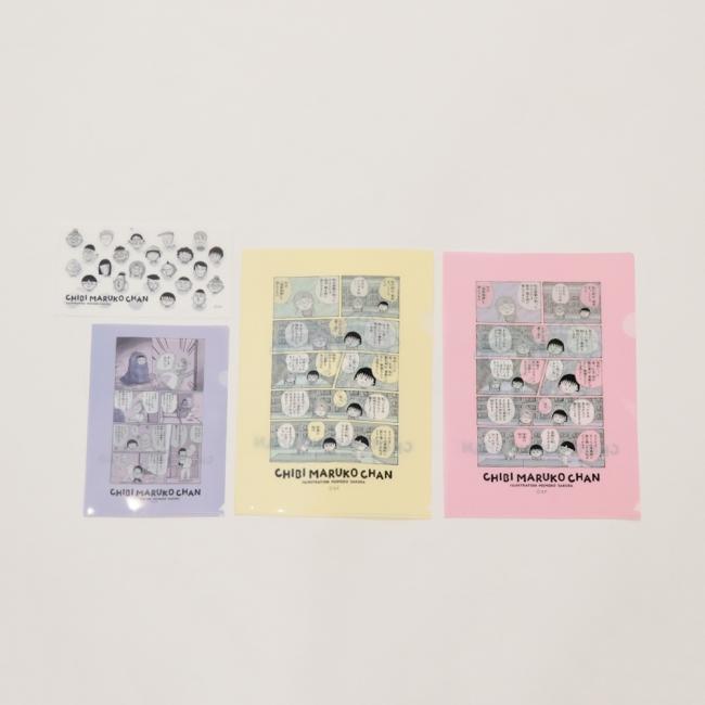 ○クリアファイル4枚セット¥300(税込¥330)