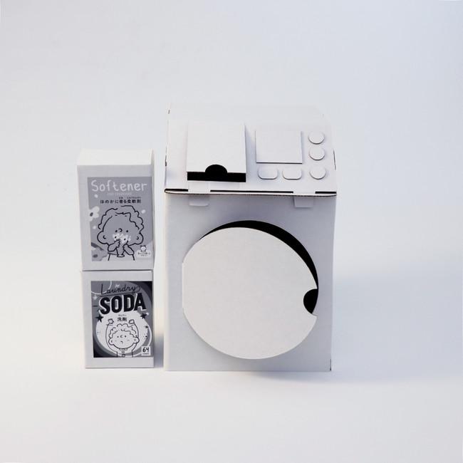 〇洗濯機¥500(税込¥550)