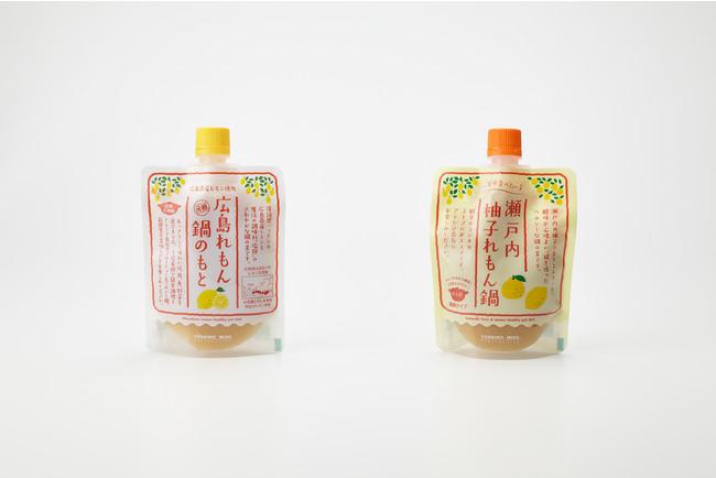 ○左)広島レモン鍋のもと ¥400 右)瀬戸内柚子レモン鍋 ¥400