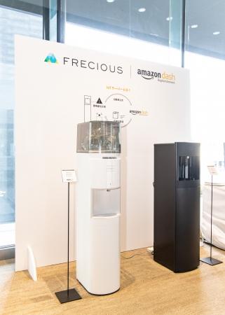 """7e26dd1049a12 今回、展示スペースでは、フレシャスの""""IoTウォーターサーバー""""『FRECIOUS Slat IoT』 『FRECIOUS dewo bottle  IoT』を展示。富士山の標高1,000m地点の地下で採水した ..."""
