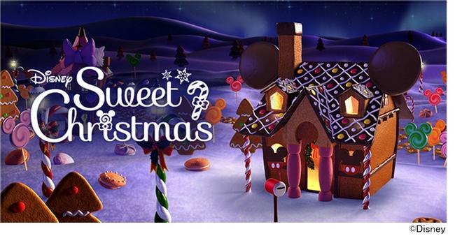 お菓子のお家デザインのクリスマスライブ壁紙が作れるイベント Disney