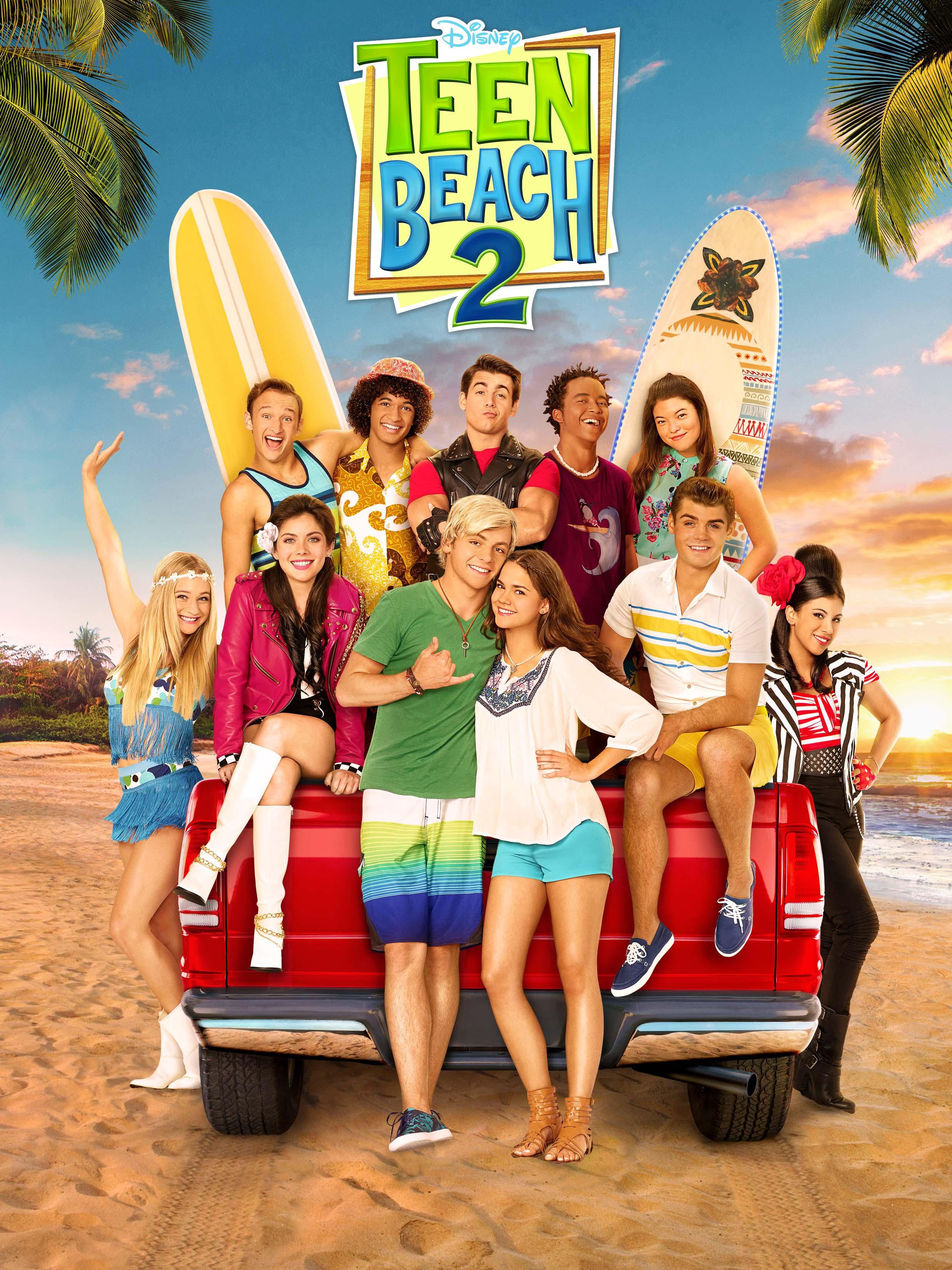 全米が注目するイケメン、ロス・リンチ主演、ディズニー・チャンネルの夏