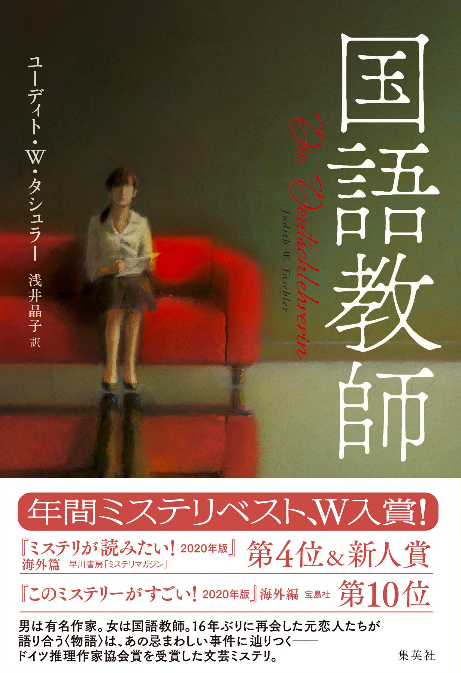 【小説】西尾維新みたいに言葉遊びが多い ...