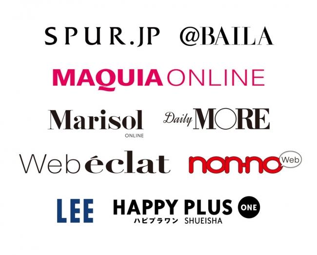 集英社の女性誌メディアネットワーク「HAPPY PLUS(ハピプラ)」