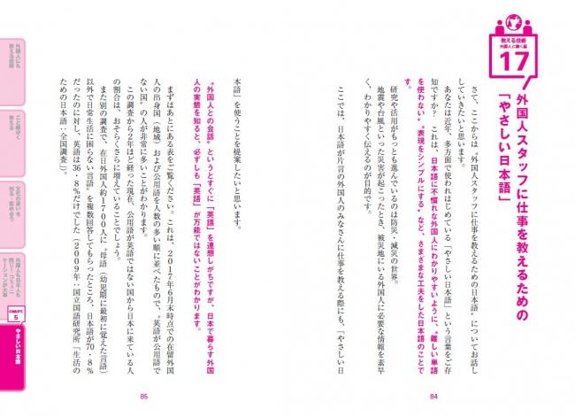 本の1ページ