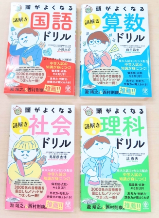 シリーズ4冊好評発売中!