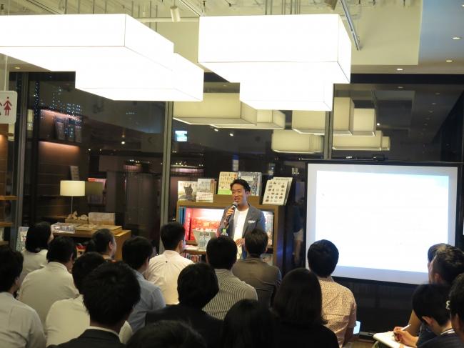 2017年7月4日に開催された代官山蔦屋書店での講演の様子