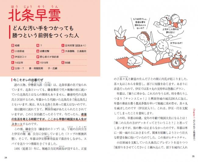 https://prtimes.jp/i/11466/76/resize/d11466-76-300773-1.jpg