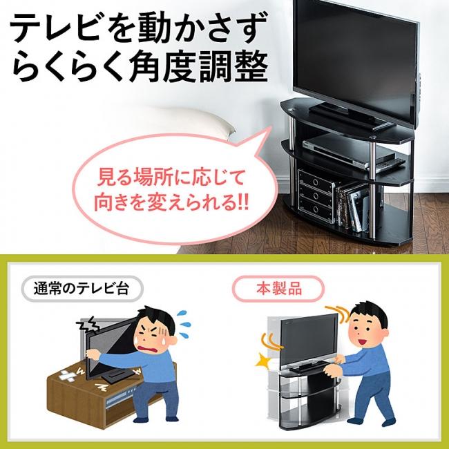100-TV006