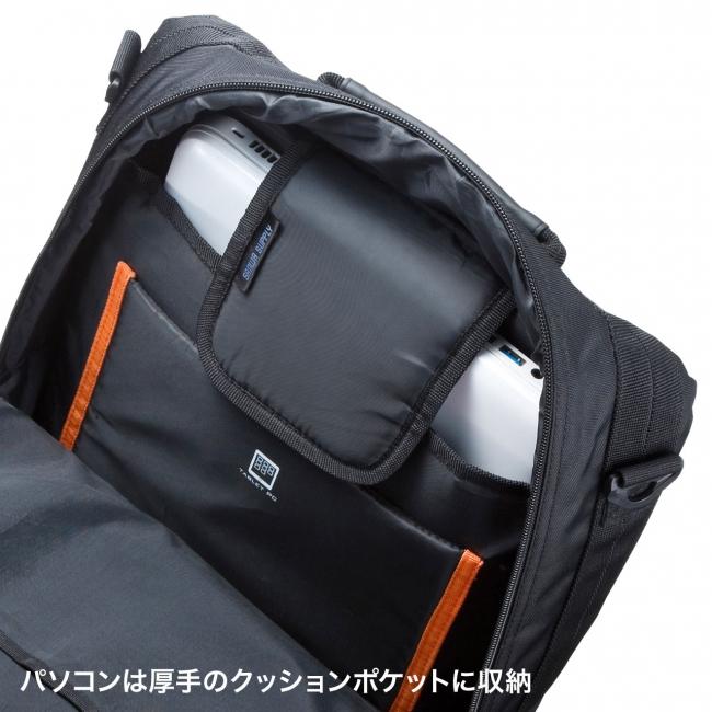 BAG-3WAY23BK