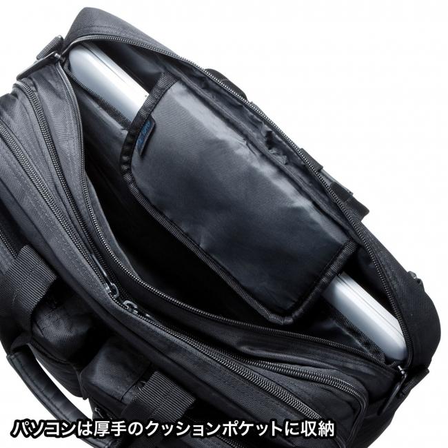 BAG-3WAY21BK/22BK