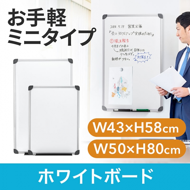 100-SWB001-002