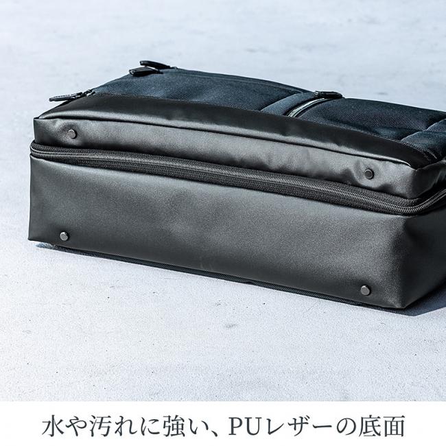 200-BAG138
