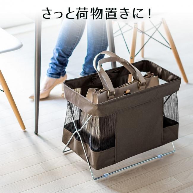 バッグや大切な荷物を床置きせずに収納できる折りたたみ可能な収納 ...