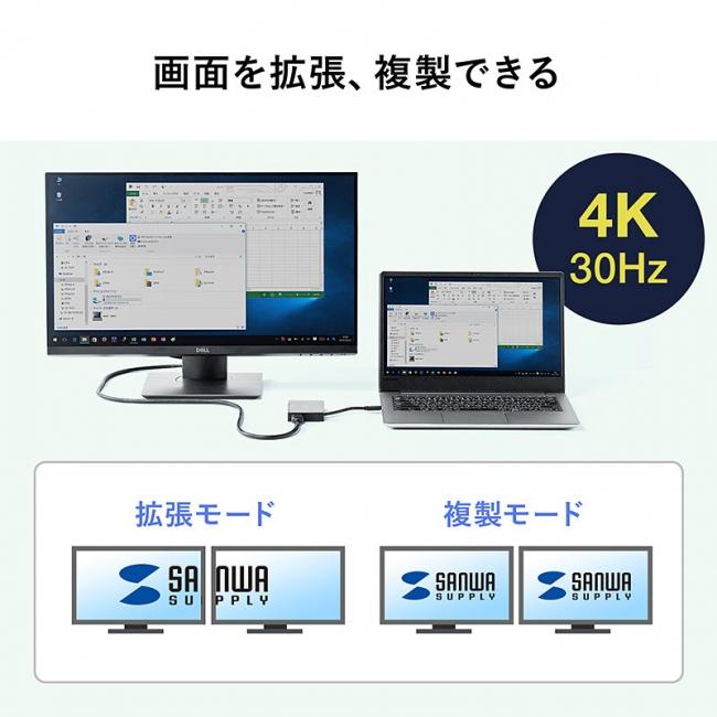 400-HUB083BK