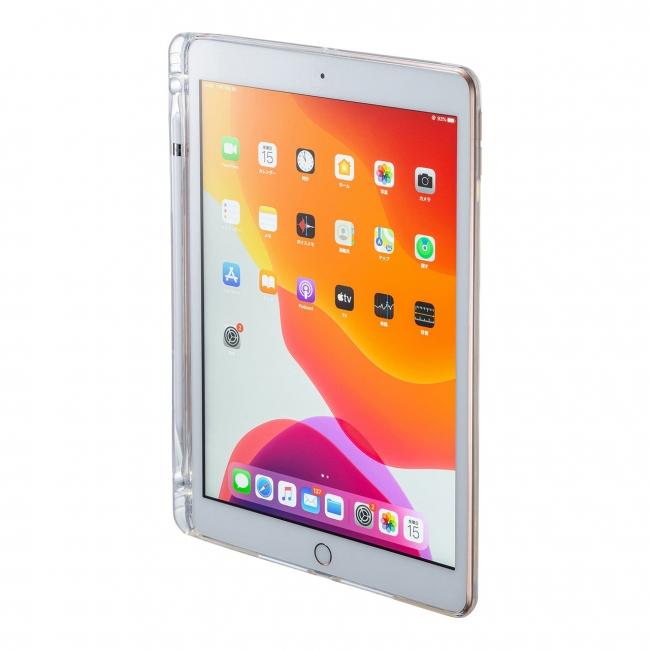 PDA-IPAD1618CL