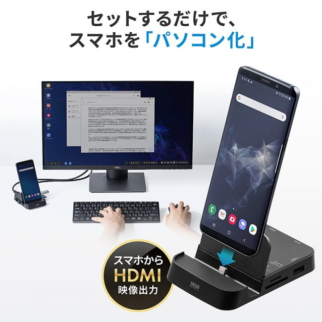 に を ケーブル 画面 スマホ 映す の パソコン