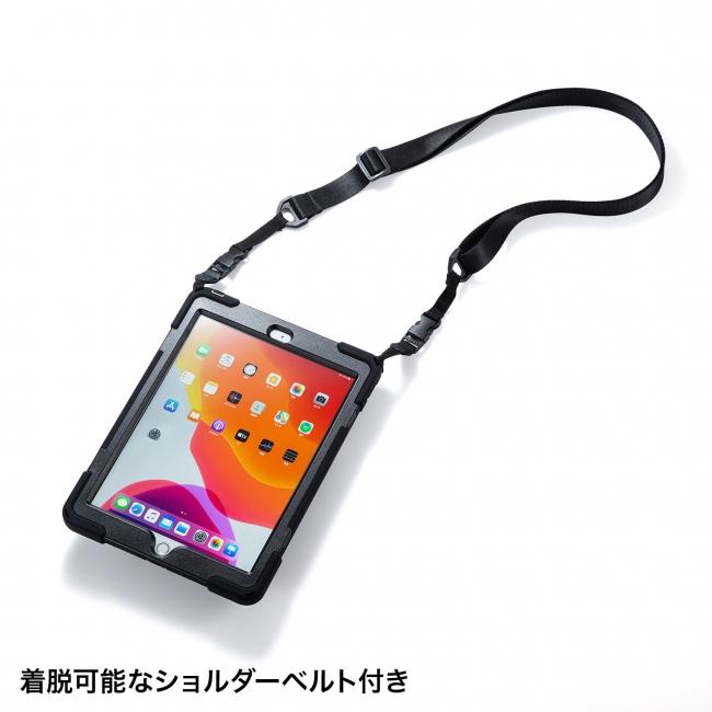 PDA-IPAD1620BK