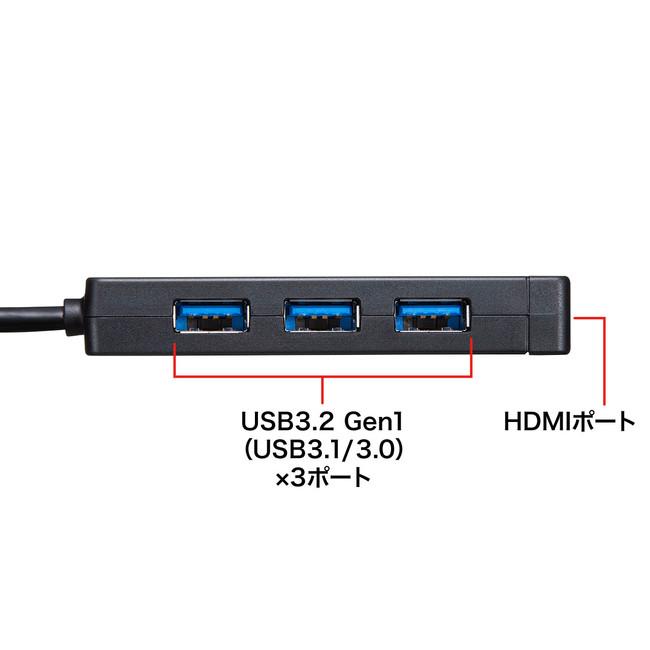 USB-3H332BK