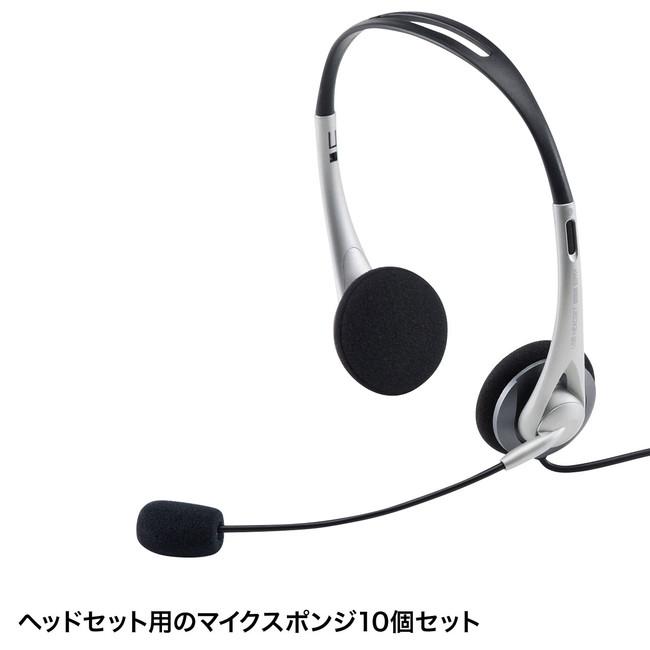 MM-HSPA10MC