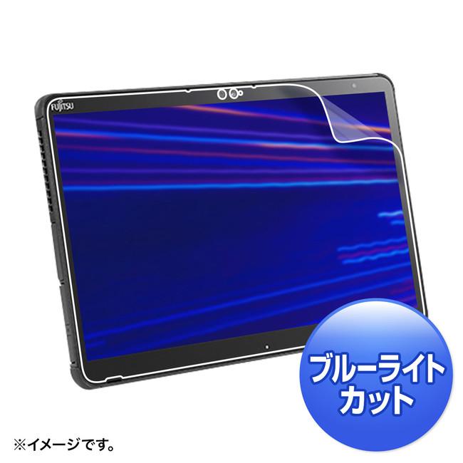 LCD-F7310BCAR