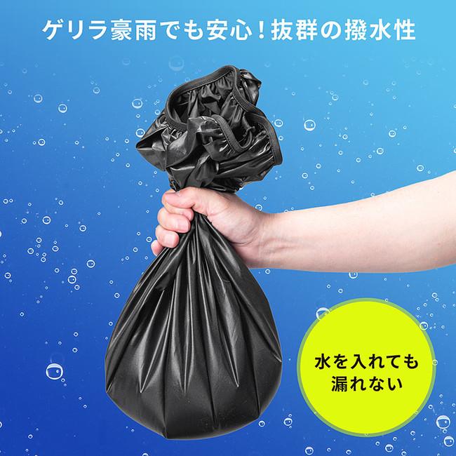 かぶせて水からカバーする、汎用タイプのリュック用レインカバーを3月24日発売