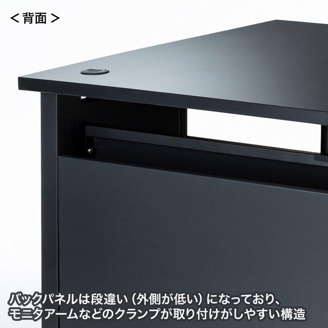 EBD-12080BK