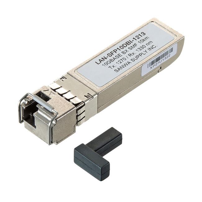 LAN-SFP10DBI-1213