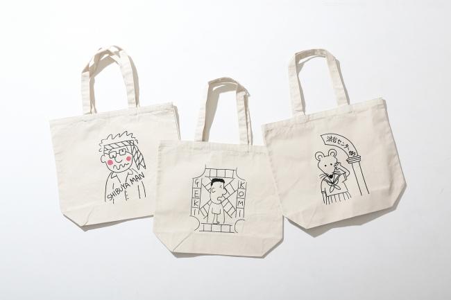 BAG ¥2,700+TAX