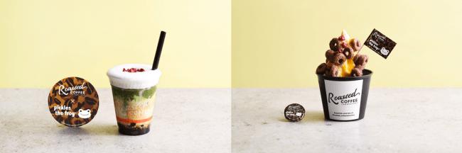 左)抹茶黒蜜タピオカラテ(限定コースター付き)、右)ミルクソフトクリーム(一日50食限定/限定缶バッジ付き)