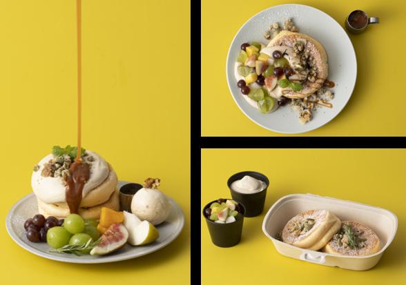 ▲奇跡のパンケーキ オータムフルーツ&キャラメルミルクティー  左)レギュラーサイズ、右上)ハーフサイズ、右下)テイクアウト
