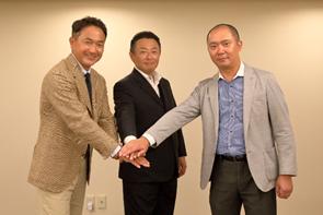 (左から)大角氏、師尾氏、渡辺氏