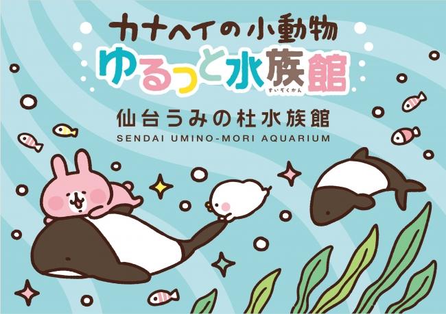 (C)kanahei ,TXCOM www.kanahei.com